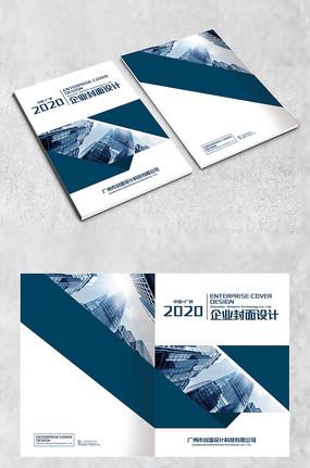 简约企业招标企划书封面设计