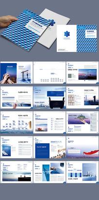 建筑公司宣传手册设计