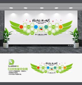 清新风企业文化墙