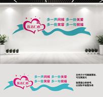 社区医疗医院美容院文化墙