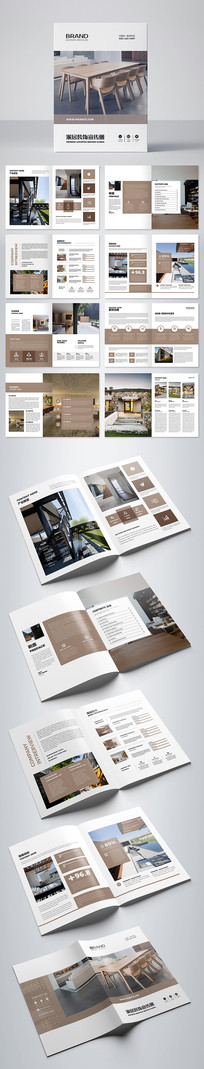 时尚家居装饰宣传册装修画册家居设计模板