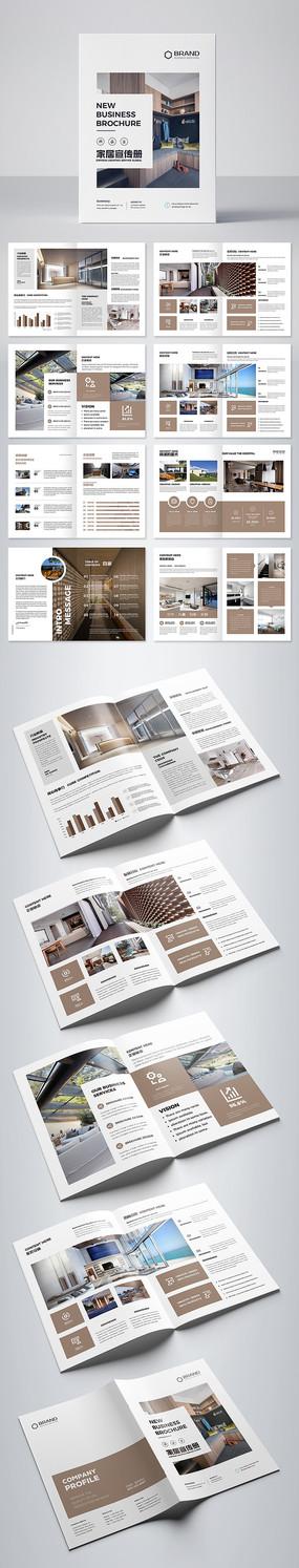 新中式装饰画册装修公司宣传册设计模板
