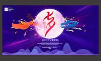 原创插画七夕情人节背景设计