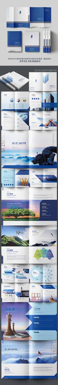 原创大气企业宣传画册设计
