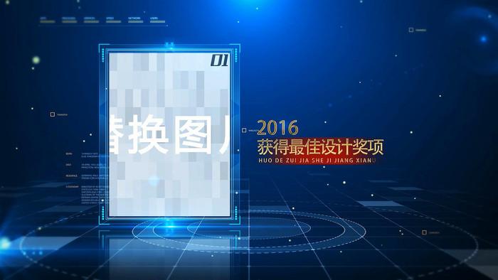 证书展示AE模板