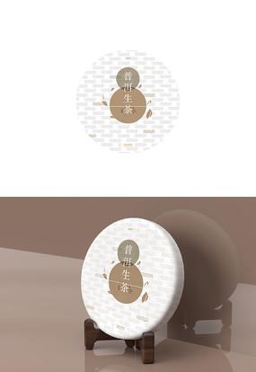 中式茶饼包装