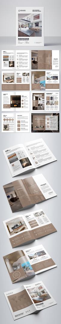 装饰设计画册装修公司宣传册设计模板