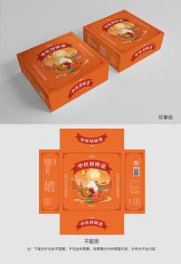 橙色手绘玉兔月饼包装