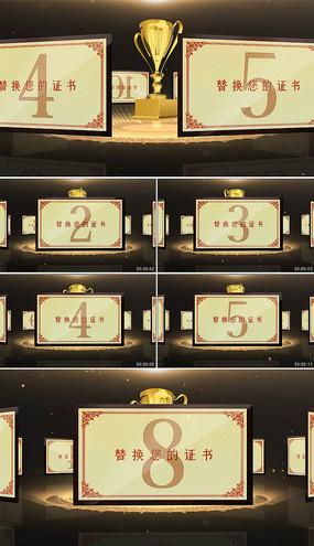 大气震撼企业宣传片荣誉证书展示AE模板