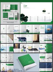 高端绿色园林画册设计模板