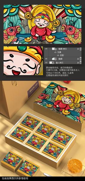 国潮财神爷插画海报