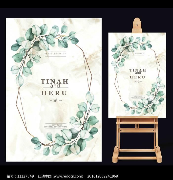 婚礼指示牌水牌图片