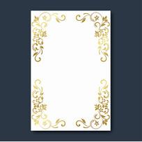 金色花纹边框素材