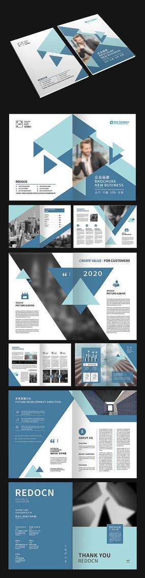 企业形象宣传创意画册