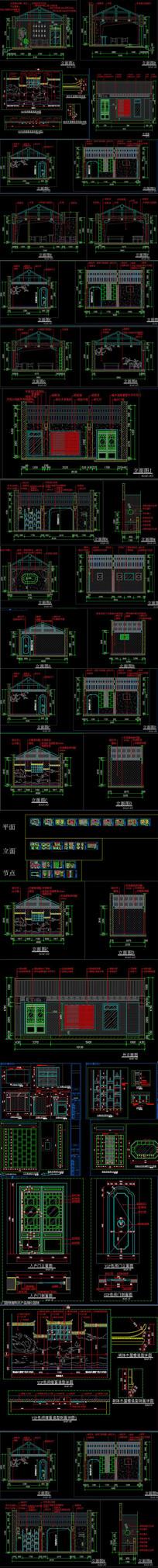 全套新中式餐厅CAD图纸