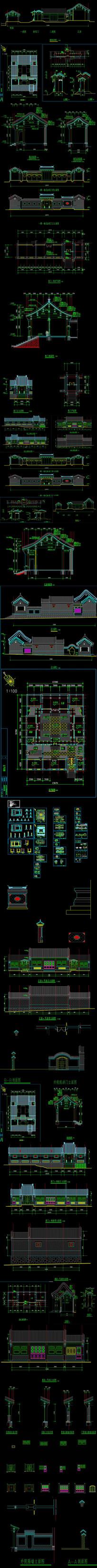 四合院建筑CAD图纸