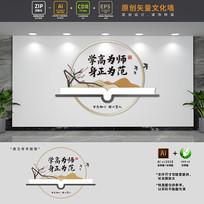 新中式学校教师文化墙