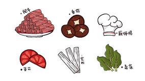 原创手绘火锅食材涮品设计