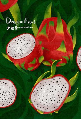 原创水果之火龙果