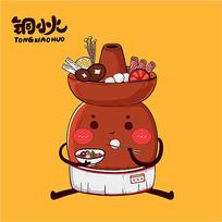 原创铜火锅卡通形象设计-吃火锅