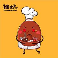 原创铜火锅卡通形象设计-厨师