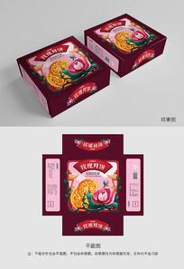 紫色玫瑰月饼包装