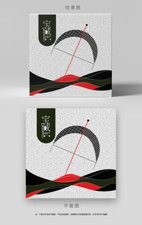藏族特色弓箭礼品盒包装设计