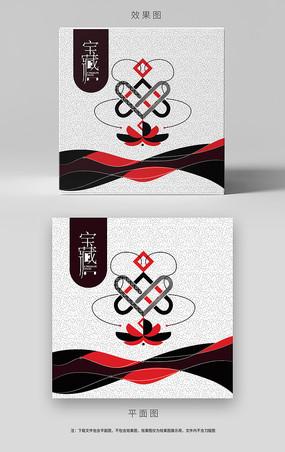 藏族特色文化小禮品包裝設計