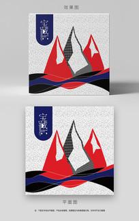藏族特色雪山小礼品包装设计
