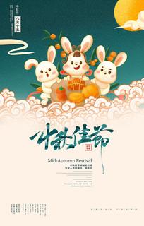 创意传统中秋佳节宣传海报设计