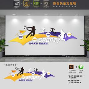 动感运动竞技体育文化墙