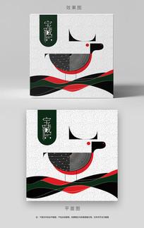 高端藏族牦牛小礼品包装设计