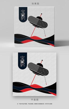 高端藏族特色小禮品包裝設計