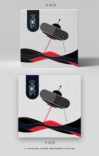 高端藏族特色小礼品包装设计