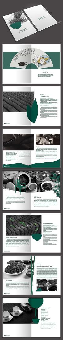 高端大气中国风茶画册