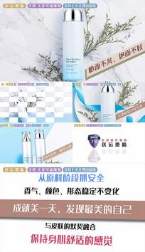 化妆品广告产品宣传淘宝主图会声会影视频模板