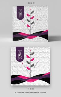青稞藏族特色小礼品包装设