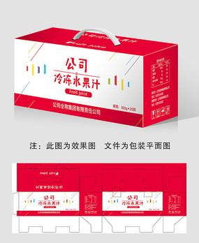 水果果汁饮料包装设计