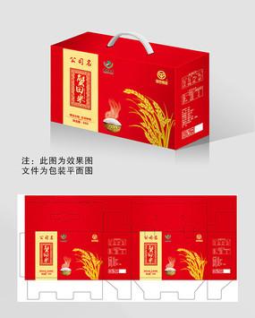 蟹田大米包装设计