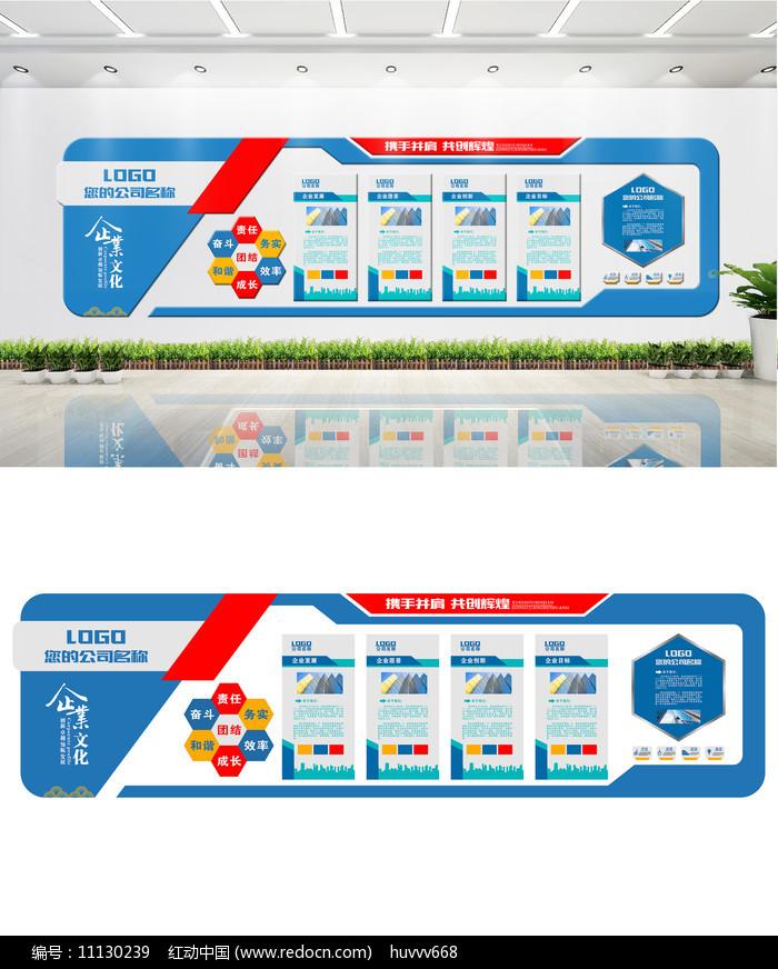 大气公司企业文化墙设计图片