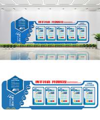 大气企业公司文化墙设计