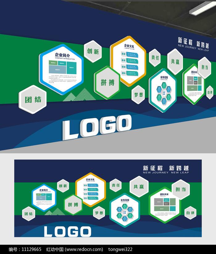 蓝绿色立体企业文化墙设计图片