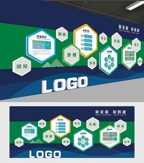蓝绿色立体企业文化墙设计