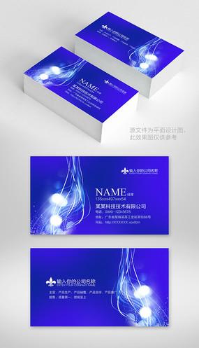 蓝色科技名片设计模板
