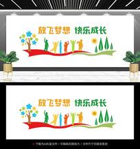 幼儿园标语宣传文化墙