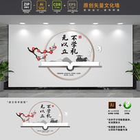 创意中式校园国学文化墙