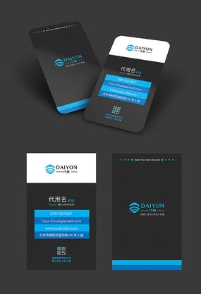 蓝黑色竖版商务名片设计