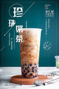 奶茶饮料海报