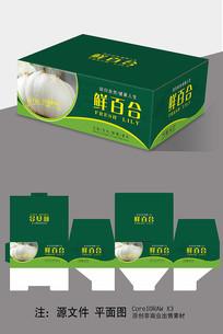 鲜百合包装盒设计