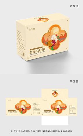 原创金色高端月饼礼盒包装